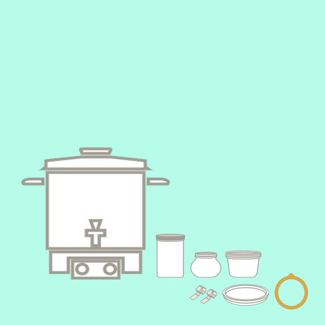 Sterilisation domestique mcm emballages - Sterilisation plats cuisines bocaux ...